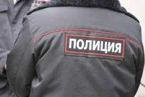 Брянский уголовник обокрал женщину на 140 тысяч рублей