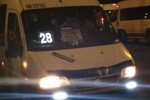В Брянске водитель маршрутки №28 содрал с пассажиров тройной тариф