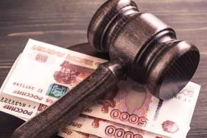 Работника брянского дорожного управления оштрафовали на 90 тысяч