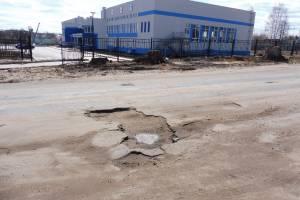 В Дятьково сняли видеоролик об убитых дорогах
