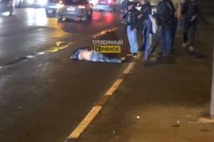 В Брянске Renault сбил перебегавшего дорогу мужчину