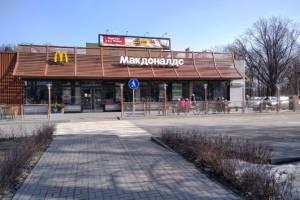 В Брянске возле «Макдоналдса» на Кургане Бессмертия срезали старый асфальт