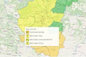 В Брянской области продлили оранжевый уровень опасности из-за грозы и града