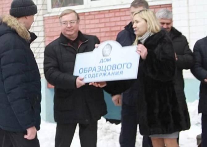 В Брянске начал замерзать единственный Дом образцового содержания