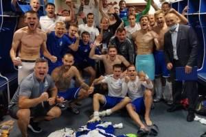 Футбольный матч в Брянске вошел в топ-3 самых посещаемых в третьем туре ФНЛ