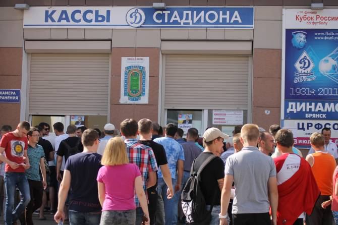 На матчи брянского «Динамо» пустят только владельцев платных абонементов