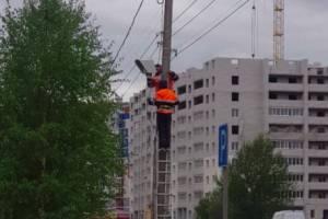 В Брянске у ТРЦ «Мандарин» повесили новую камеру