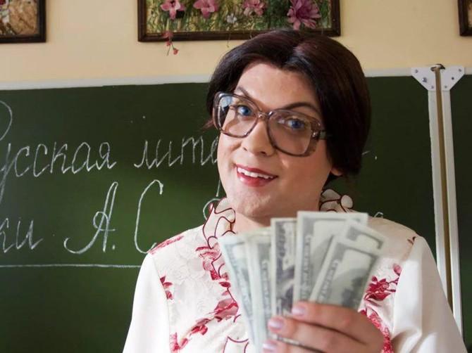 В Брянске открыли горячую линию о поборах в школах и детских садах