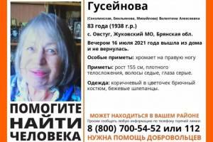В Брянской области нашли живой 83-летнюю Валентину Гусейнову