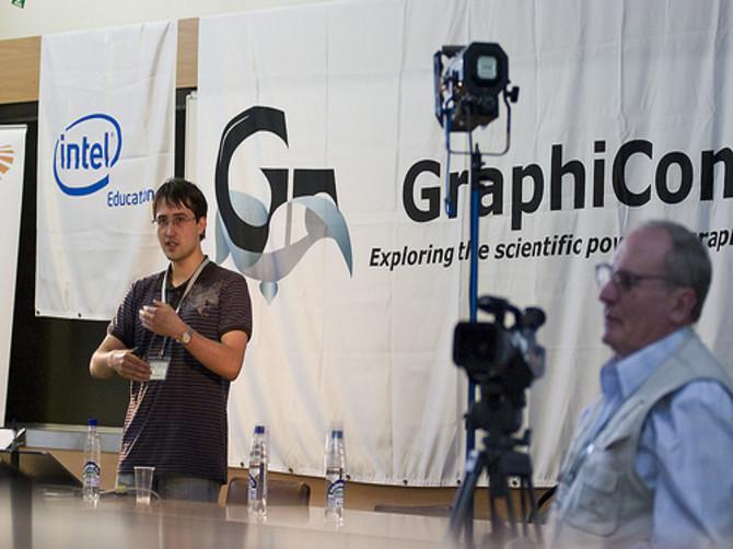 В Брянске состоится международная конференция «ГрафиКон»