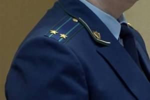 Жалобы жителей Выгоничей выслушают в мобильной приемной прокуратуры