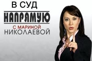 Суд над журналисткой телеканала «Брянская губерния» перенесли в 3 раз