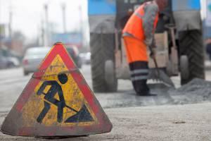 На Брянщине в этом году отремонтируют свыше 440 км автодорог