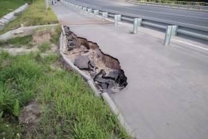 В Брянске продолжает разрушаться дамба у 5-го микрорайона