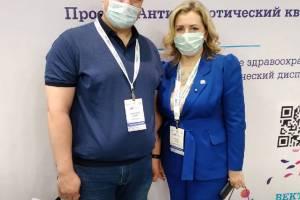 Два проекта от Брянщины вошли в ТОП-100 лучших социальных проектов России