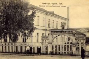 Исполнилось 65 лет с дня объединения Брянска и Бежицы