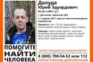 В Дятьково пропал 40-летний Юрий Долуда