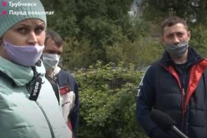 «Владимир Владимирович, не верьте»: Трубчевские врачи пожаловались на обман чиновников