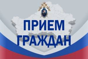Главный брянский следователь выслушает жалобы жителей Клинцов
