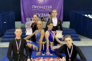 Брянская «Фантазия» зажгла на «Кубке Прометея» в Москве