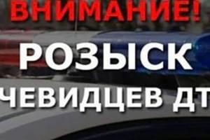 В Брянске ищут свидетелей ДТП на кольце возле Самолета