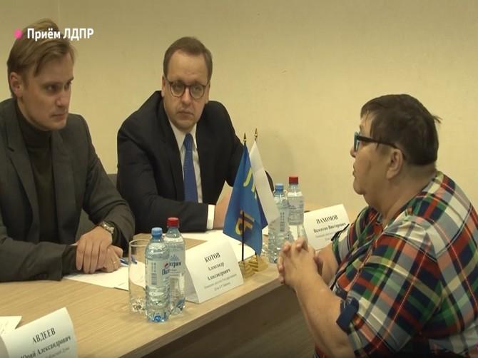 Брянские депутаты от ЛДПР выстроили «вертикаль справедливости»