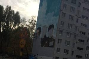 В Брянске нашли многоэтажку с портретами героев-лётчиков