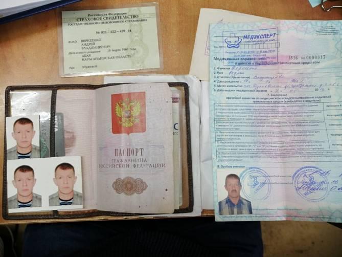 В мусоре на сортировочном комплексе нашли паспорта двоих брянцев