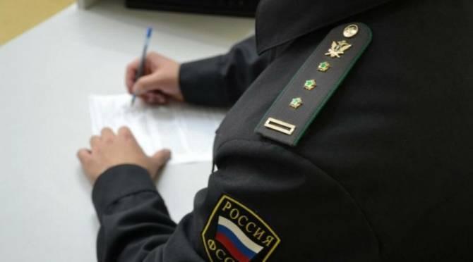 Брянские приставы арестовали счет «двойника» должника