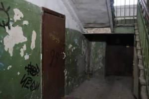 В Володарском районе Брянска аварийными признали 28 домов