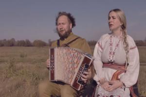 Лидер брянского ансамбля «Бабкины внуки» записал песню с женой