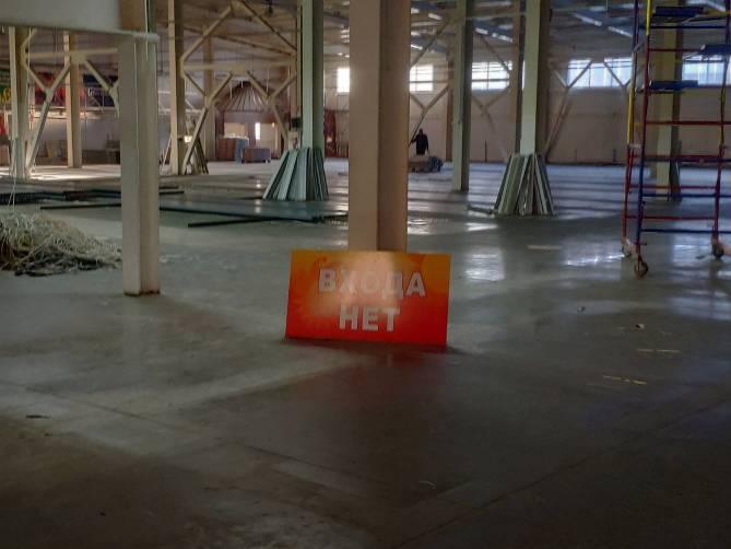 В Брянске появится ещё один гипермаркет «Европа»
