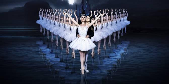 Брянцам представят балет «Лебединое озеро»