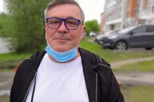 Брянская полиция объявила в розыск подпольного банкира