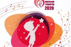 Брянский детский ансамбль победил в «Марафоне талантов-2020»