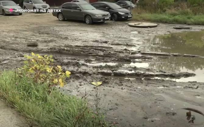 В Брянске возле гимназии №2 нашли трассу для гонок по бездорожью