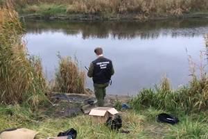 В реке выловили сумку с останками ребёнка