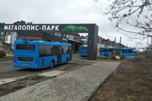 В Брянске изменилось расписание автобусов до «Мегаполис-Парка»