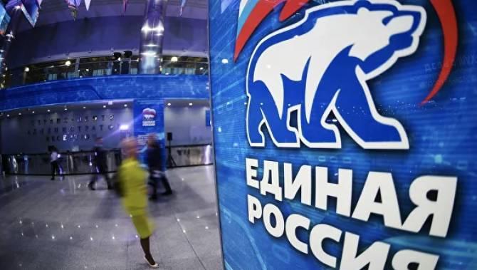 После уроков все плюются на Единую Россию