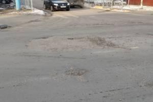 В Брянске обещают капитально отремонтировать улицу Пушкина