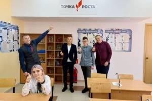 В Брянской области открылись 119 центров образования «Точка роста»