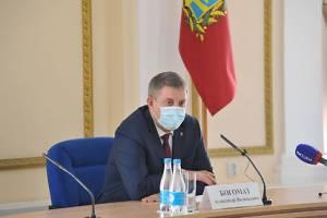 Брянский губернатор Богомаз обещал провести публичный отчёт