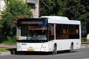 В Брянске пустили автобус №11 к утреннему поезду на Москву