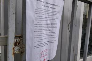 В Брянске собирают подписи против дороги на улице Счастливой