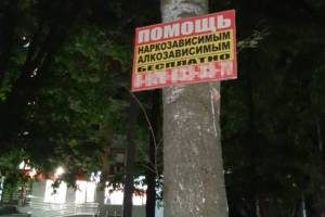 Брянские власти за полгода заработали на рекламе больше 5 миллионов рублей