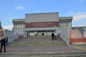 В Брянске заметили разруху на Набережной