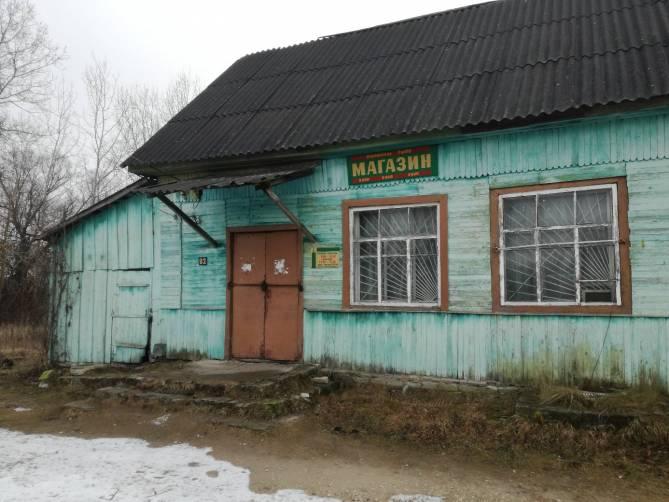 Жители села навлиноского села Партизанское остались без хлеба