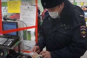 Брянские полицейские рассказали кассирам «Пятерочки» о поддельных 5 тысячах