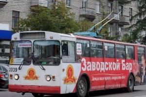 В Брянске увеличат количество троллейбусов №9 и №11