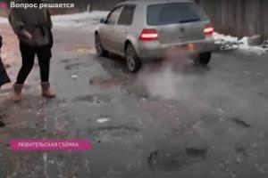 Брянские чиновники отказались ремонтировать дорогу на Чернышевского
